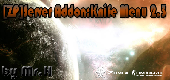 Addon - Knife Menu 2.3