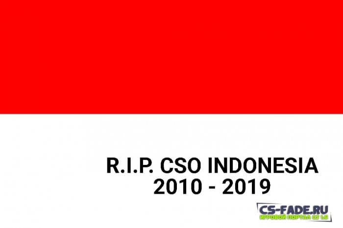 CSO IDN is officially closed