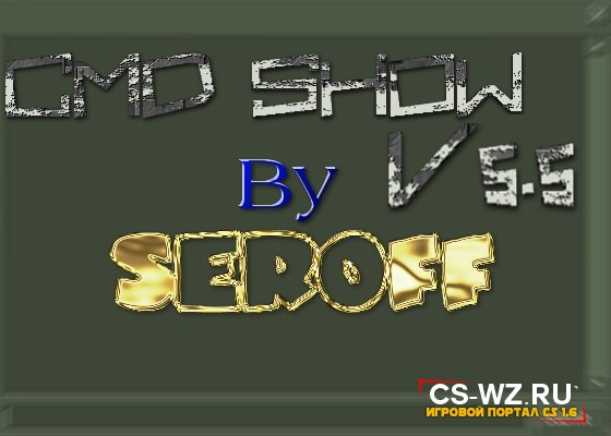 CMD SHOW V5.5 By Seroff